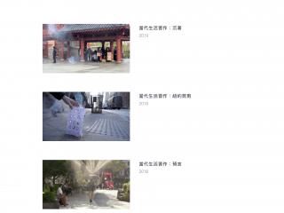 崔廣宇個人網站